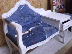 Jeans Bank
